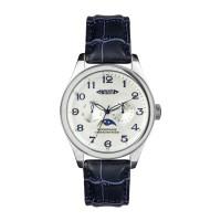 Armbanduhr REFLECTS-CLASSIC als Werbemittel