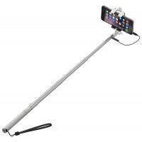 Express : Budget Selfi-Stick