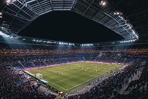 Halbüberdachtes Stadion